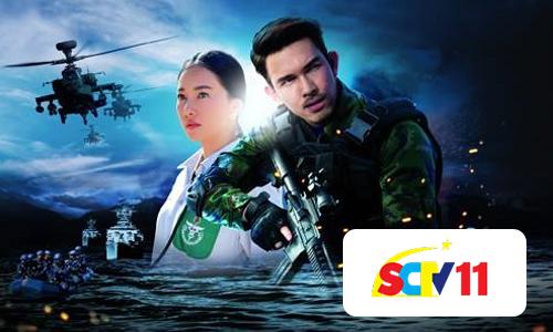SCTV11
